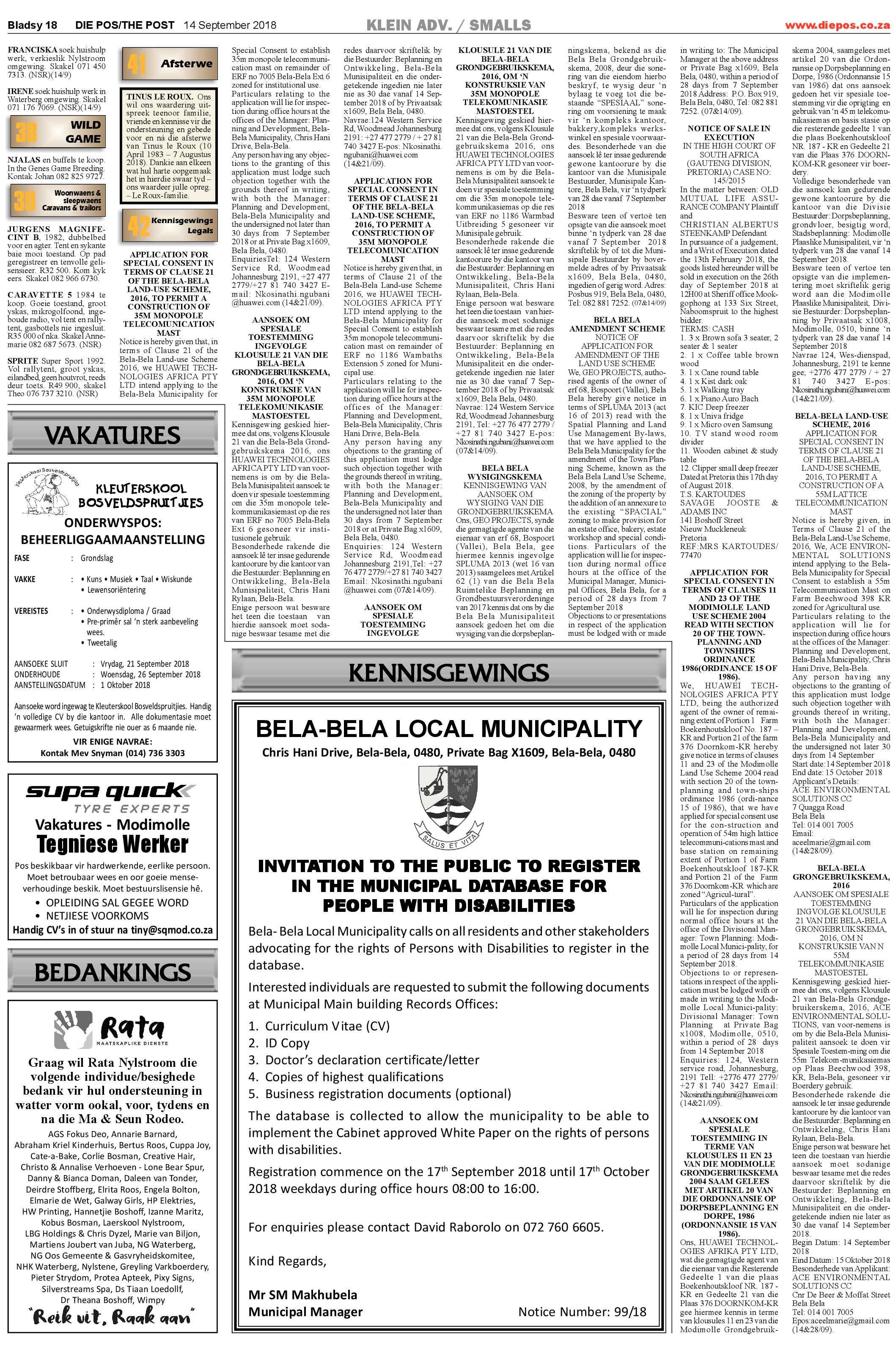 smalls-vacancies-14-september-2018-epapers-page-3